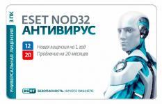 ESET NOD32 Антивирус 3ПК/1г или продление на 20 мес, CARD